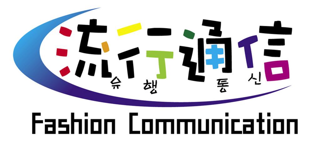 流行通信ロゴ
